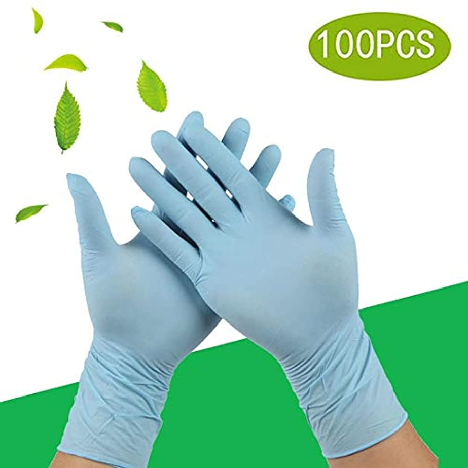 毛細血管ハドルスクリュー耐酸性および耐アルカリ性試験ニトリル試験用手袋、使い捨て、医療用グレード100カウント (Size : S)
