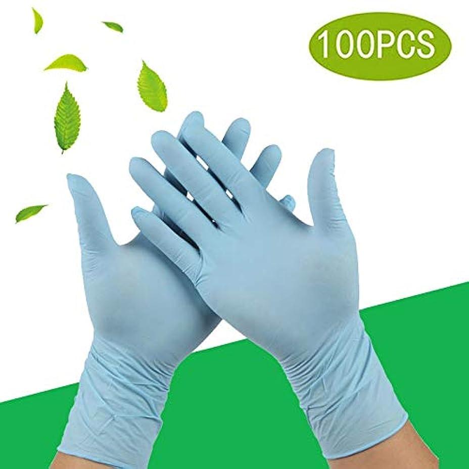 ハイブリッド派手ひどい耐酸性および耐アルカリ性試験ニトリル試験用手袋、使い捨て、医療用グレード100カウント (Size : S)