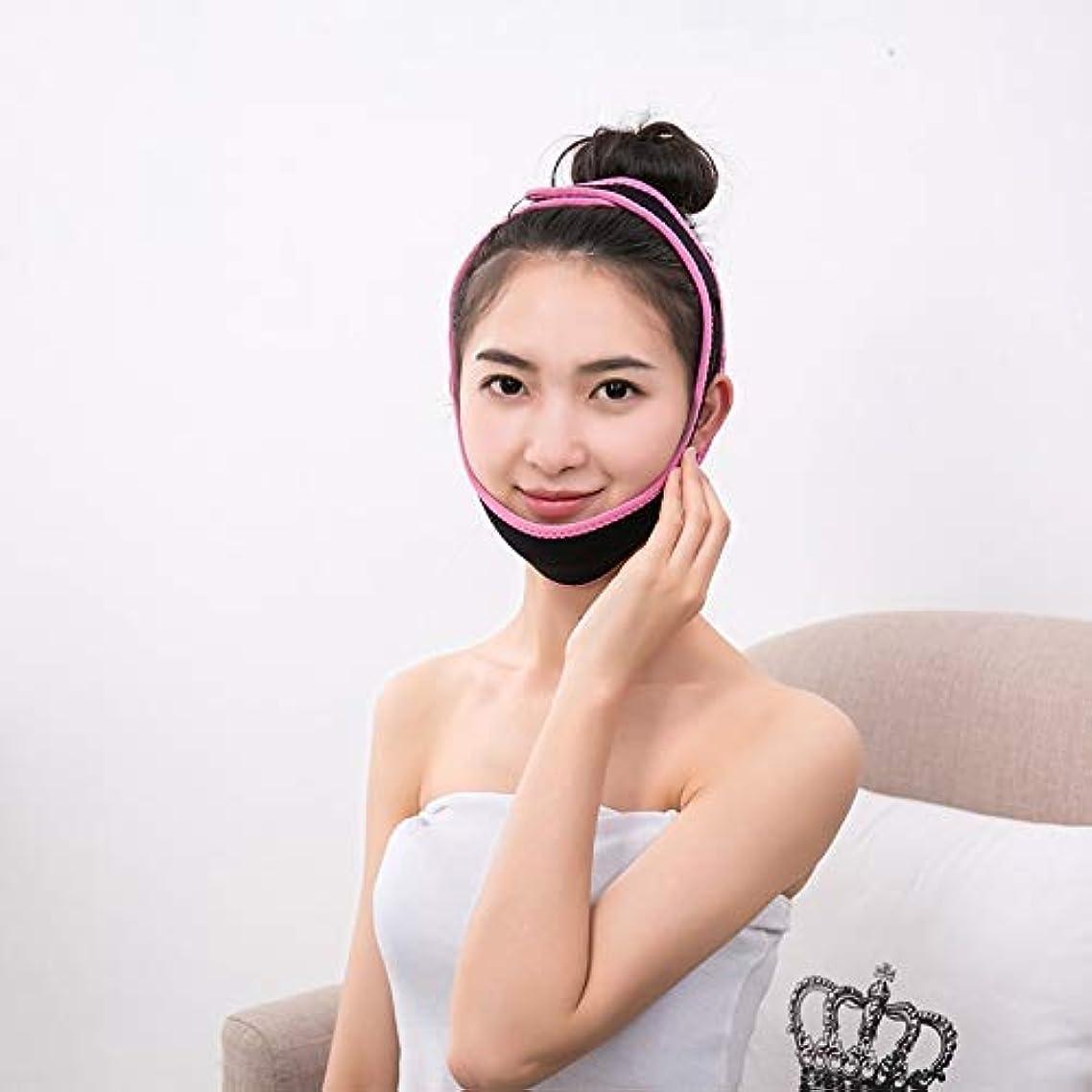 HUYYA フェイスリフティング包帯、フェイスマスク V字ベルト補正ベルト ダブルチンヘルスケア,Pink_Large