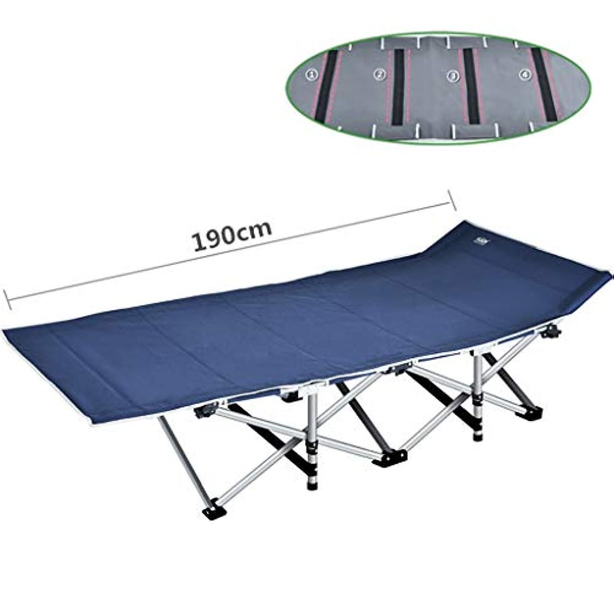 明確な電化する粘着性キャリーバッグが付いている強く安定した折るキャンプのベッドベッド (色 : 青, サイズ さいず : A)