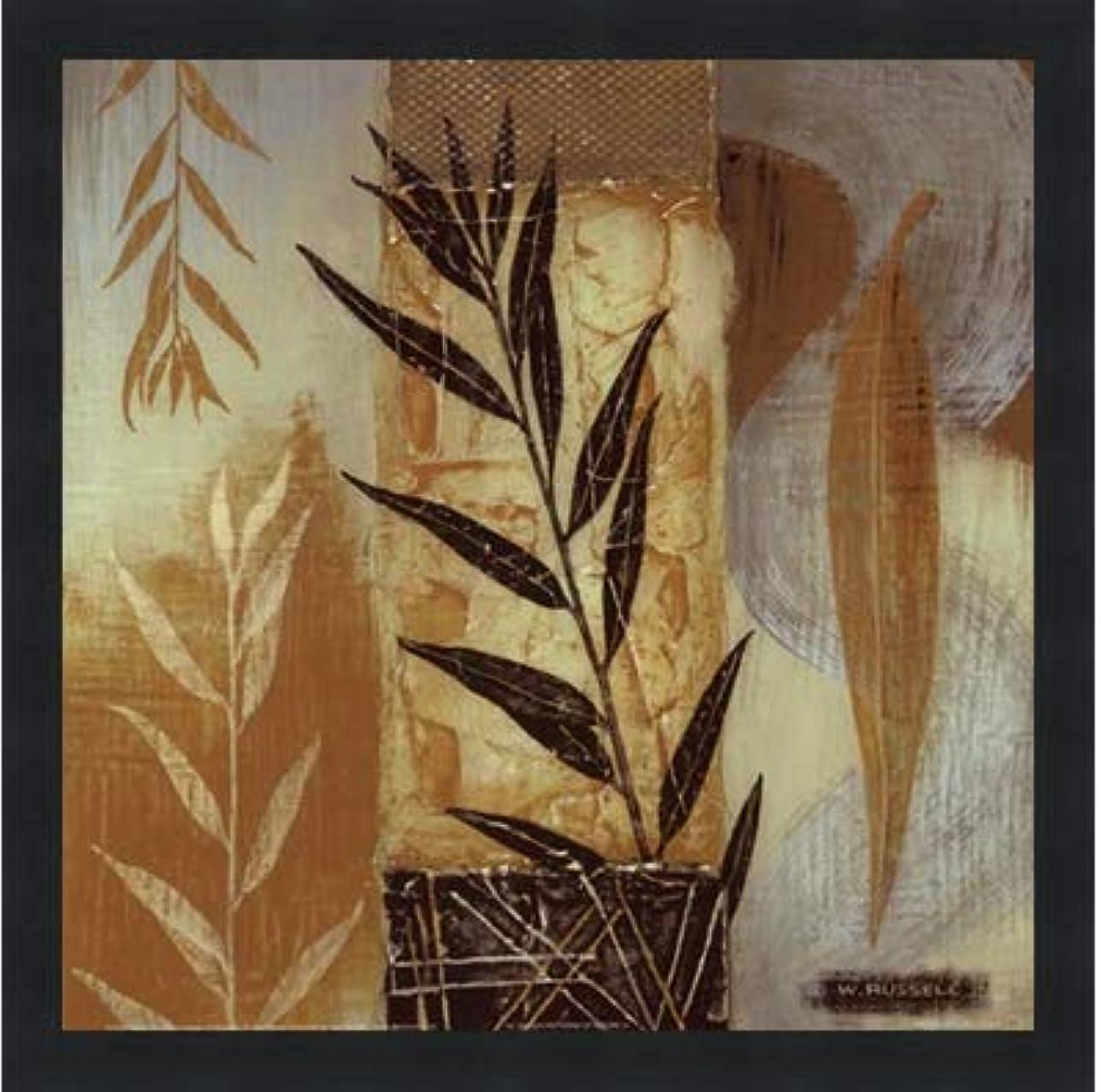 コモランマクランプ報復する自然のパターンIV by Wendy Russell – 12 x 12インチ – アートプリントポスター 12 x 12 Inch LE_255657-F101-12x12