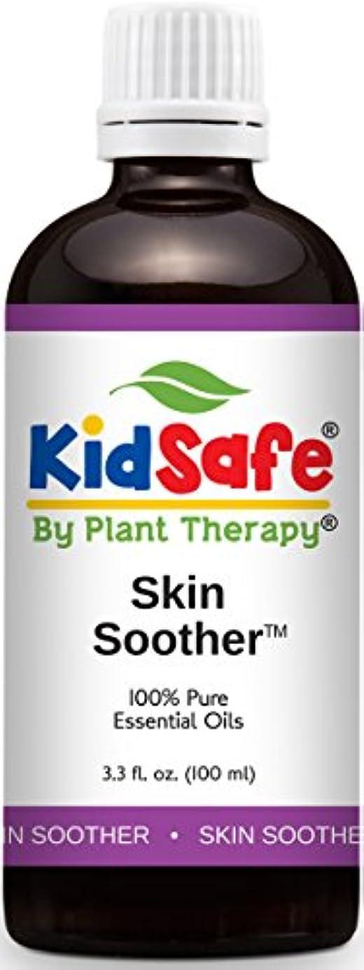 メニュー天気ガチョウKidSafe Skin Soother Synergy Essentail Oil Blend. 100 ml (3.3 oz). 100% Pure, Undiluted, Therapeutic Grade. (Blend of: Palmarosa, Cedarwood Atlas, Lavender, Coriander, Geranium Egypt, Patchouli...