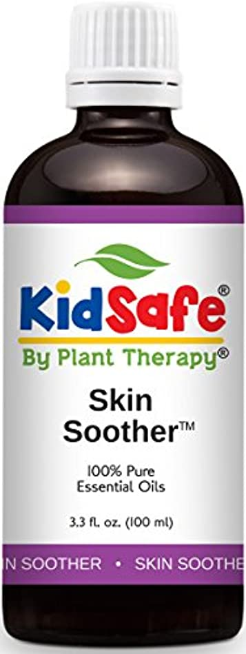 こするハンディ聖歌KidSafe Skin Soother Synergy Essentail Oil Blend. 100 ml (3.3 oz). 100% Pure, Undiluted, Therapeutic Grade. (Blend...