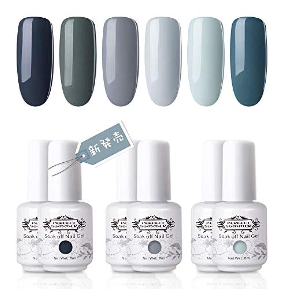 表面石灰岩季節[Perfect Summer] ジェルネイル カラージェル 6色セット ポリッシュタイプ 新発売 UV/LED対応 グレー くすみ