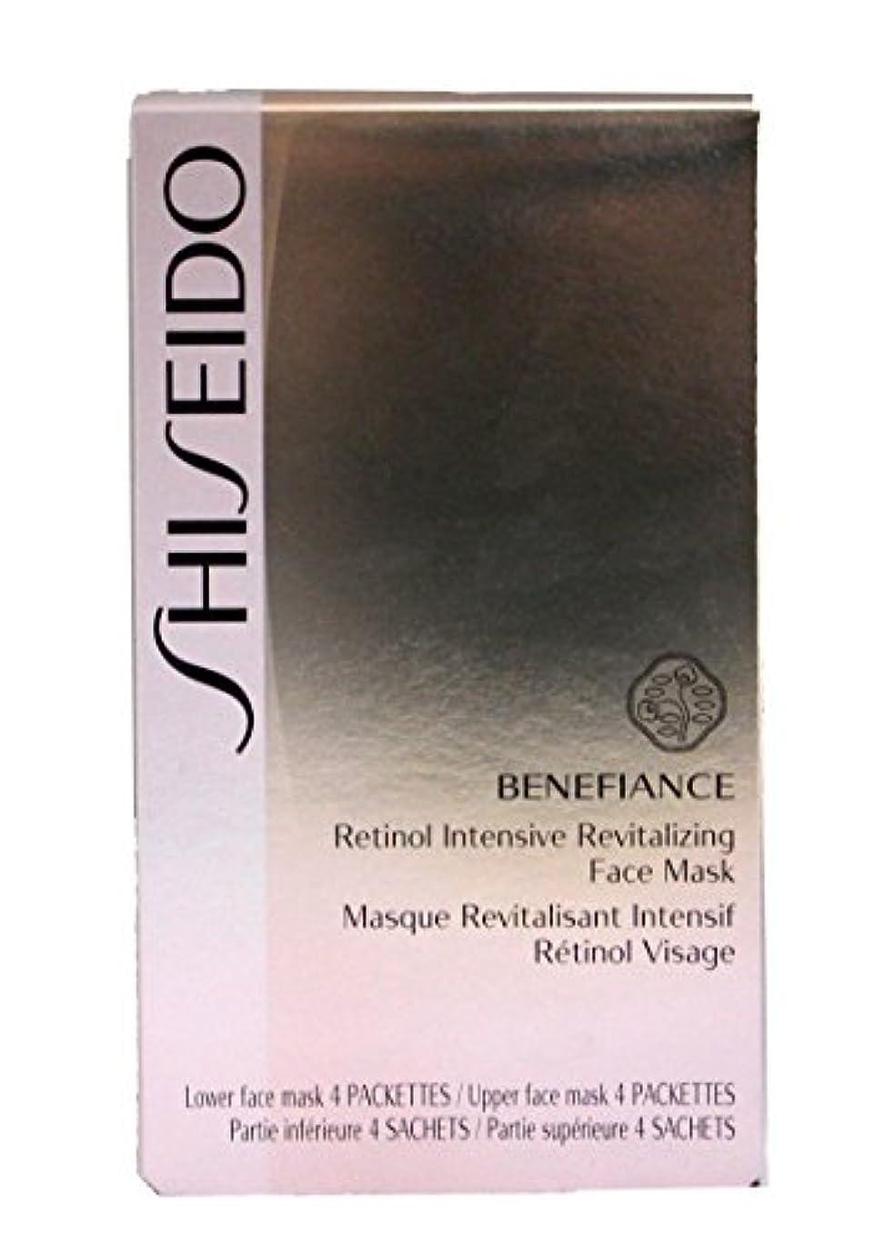 壮大な離れた犯人Benefiance Pure Retinol Intensive Revitalizing Face Mask