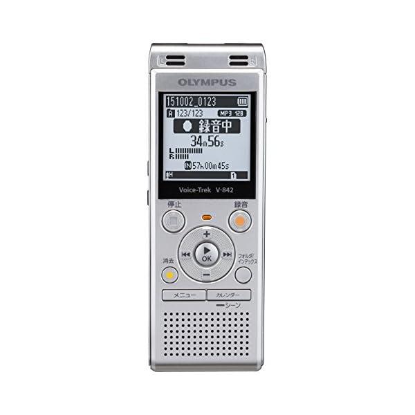 OLYMPUS ICレコーダー VoiceTre...の商品画像