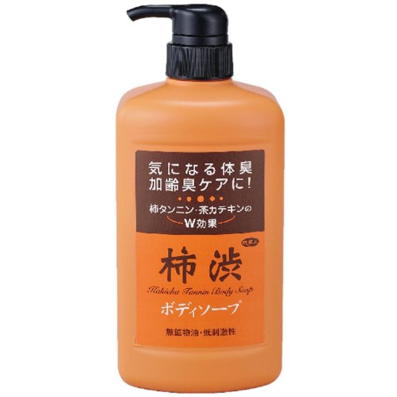シャープパイロットタイピストアズマ商事の 柿渋ボディソープ850ml