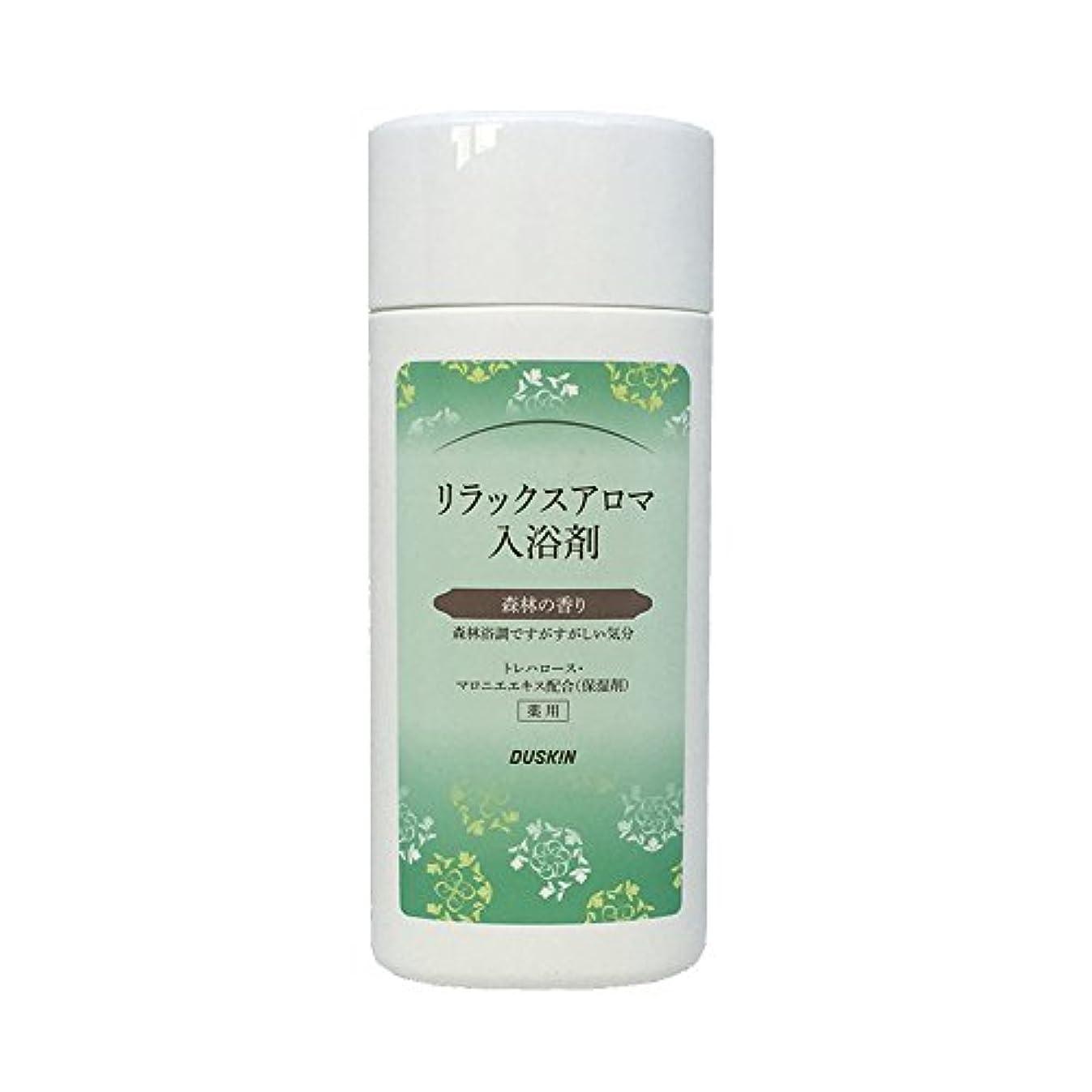 エイリアンバルーン湿ったダスキン リラックスアロマ入浴剤 森林の香り 濁り湯タイプ300g
