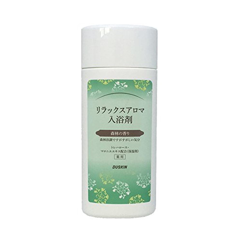 ダスキン リラックスアロマ入浴剤 森林の香り 濁り湯タイプ300g