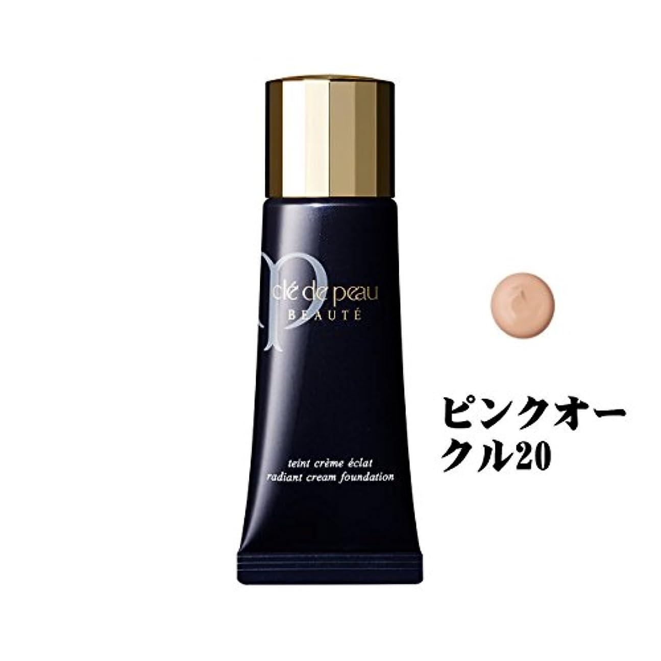不定海洋の非常に資生堂/shiseido クレドポーボーテ/CPB タンクレームエクラ クリームタイプ SPF25?PA++ ピンクオークル20