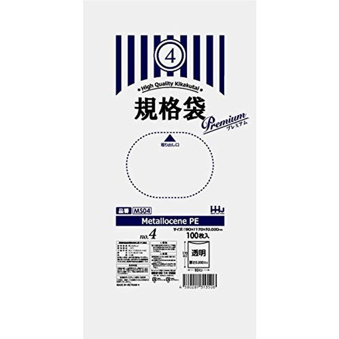 シエスタがっかりする有用ポリ袋 透明 食品検査適合 メタロセン高配合 規格袋4号 90x170mm 20000枚入 MS04
