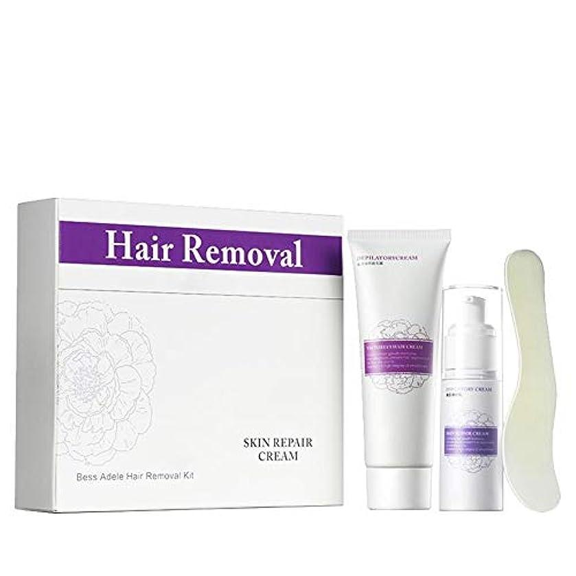 平衡ヘルメット腐った除毛クリーム 修復用ミルクスクレーパー優しい脱毛は肌を傷つけません、ファースト&シンプル、肌の潤いを和らげ、保ちます