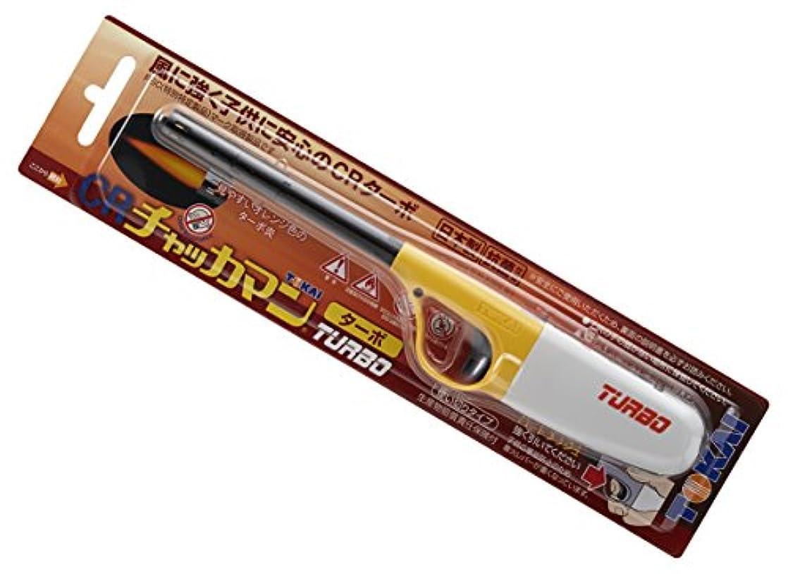 信仰意図安いですCR チャッカマン ターボ 10本【使い捨て 日本製 TOKAI ターボライター ガスライター ロング 使い切り】