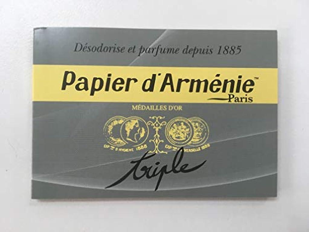 憂鬱なマインドフル慣れている紙のお香 PAPIER D'ARMENIE  パピエダルメニイ トリプル 6点組