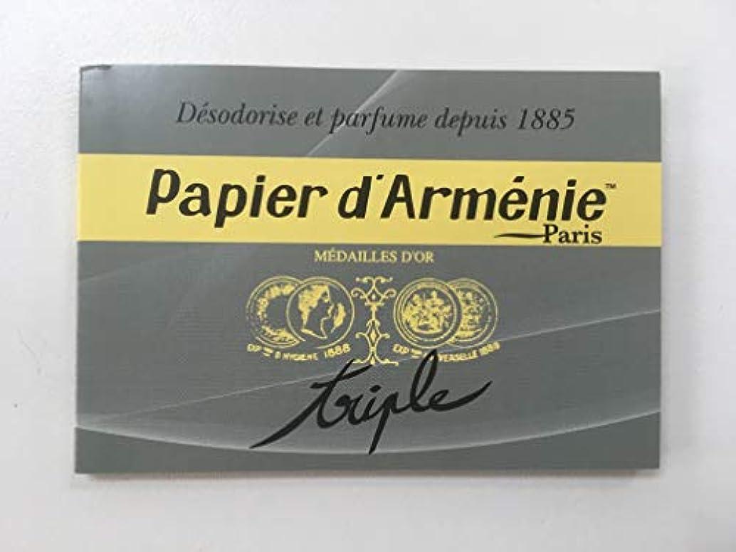 ラフ先例クルー紙のお香パピエダルメニイ(papier d'armenie)