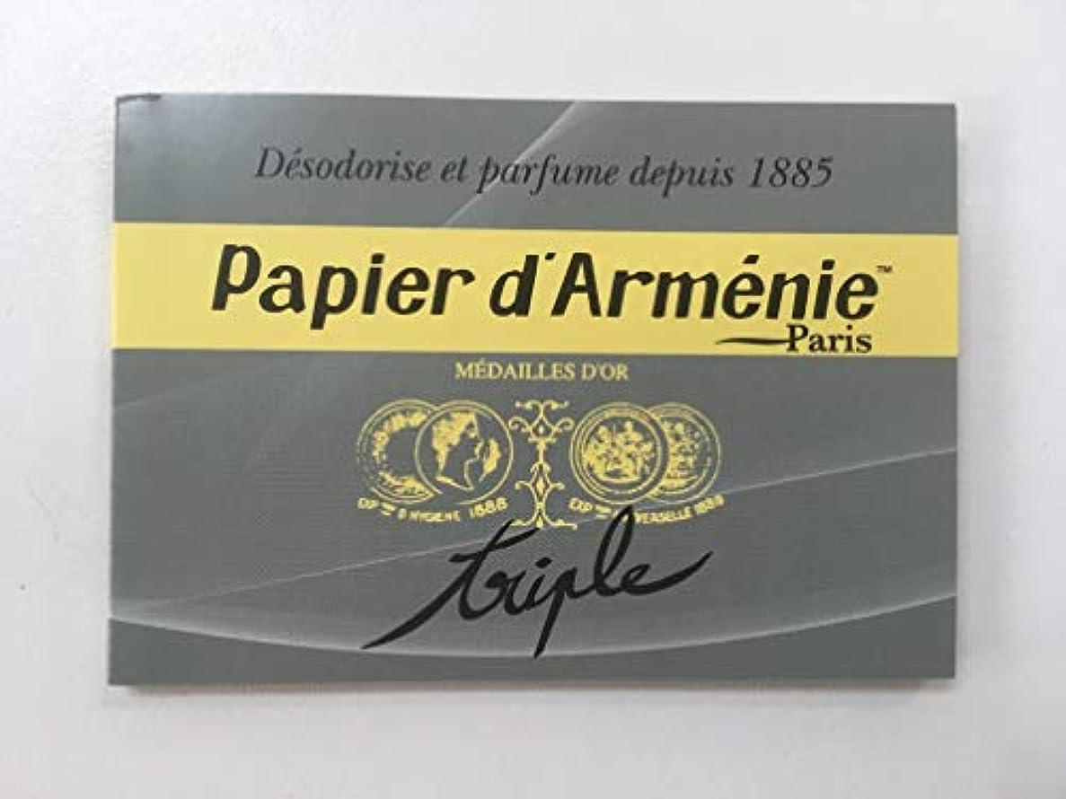 純粋な課税リルパピエダルメニイ 空気を浄化する紙のお香パピエダルメニイ トリプル ヨーロッパ雑貨