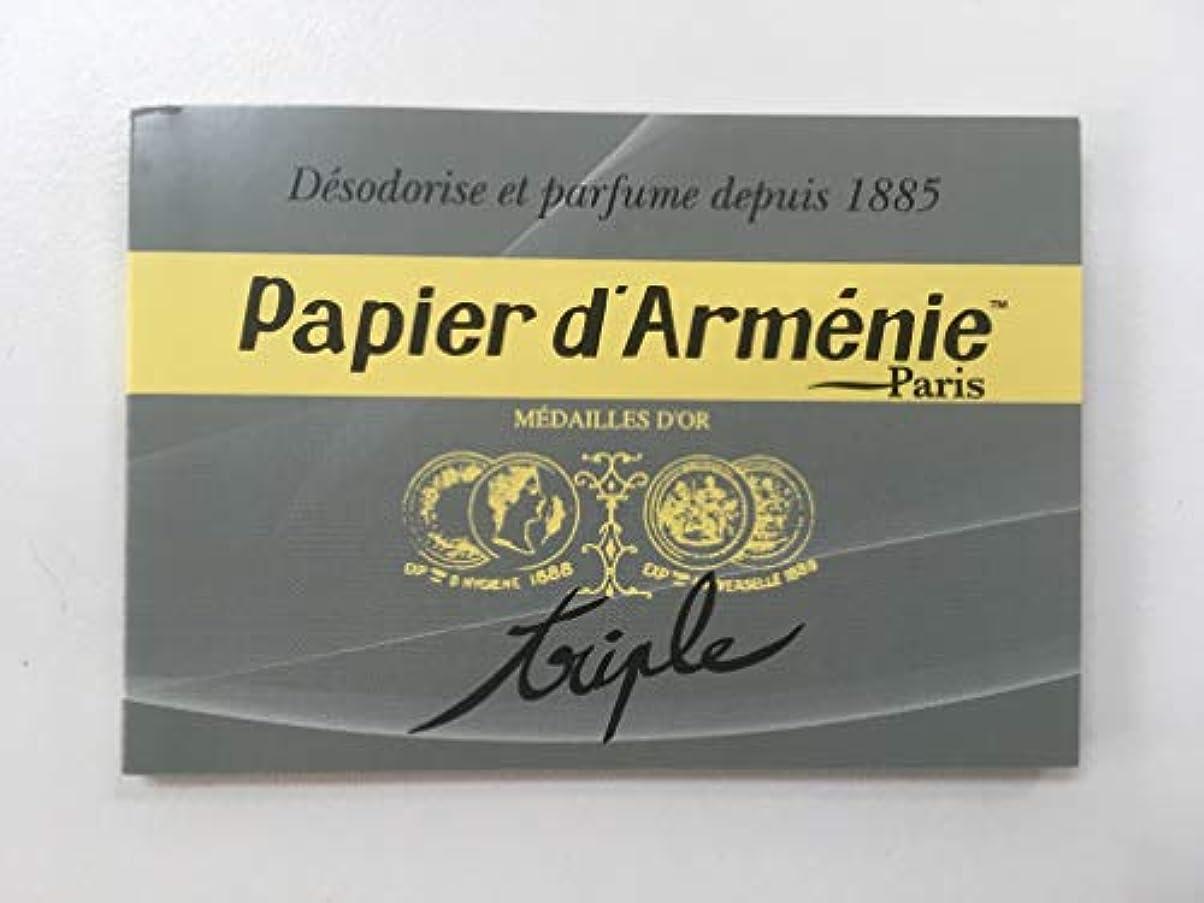 音声学回路エミュレートする紙のお香パピエダルメニイ(papier d'armenie)