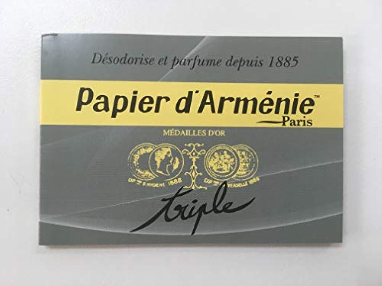 アナログ起訴するマット紙のお香 PAPIER D'ARMENIE  パピエダルメニイ トリプル 6点組