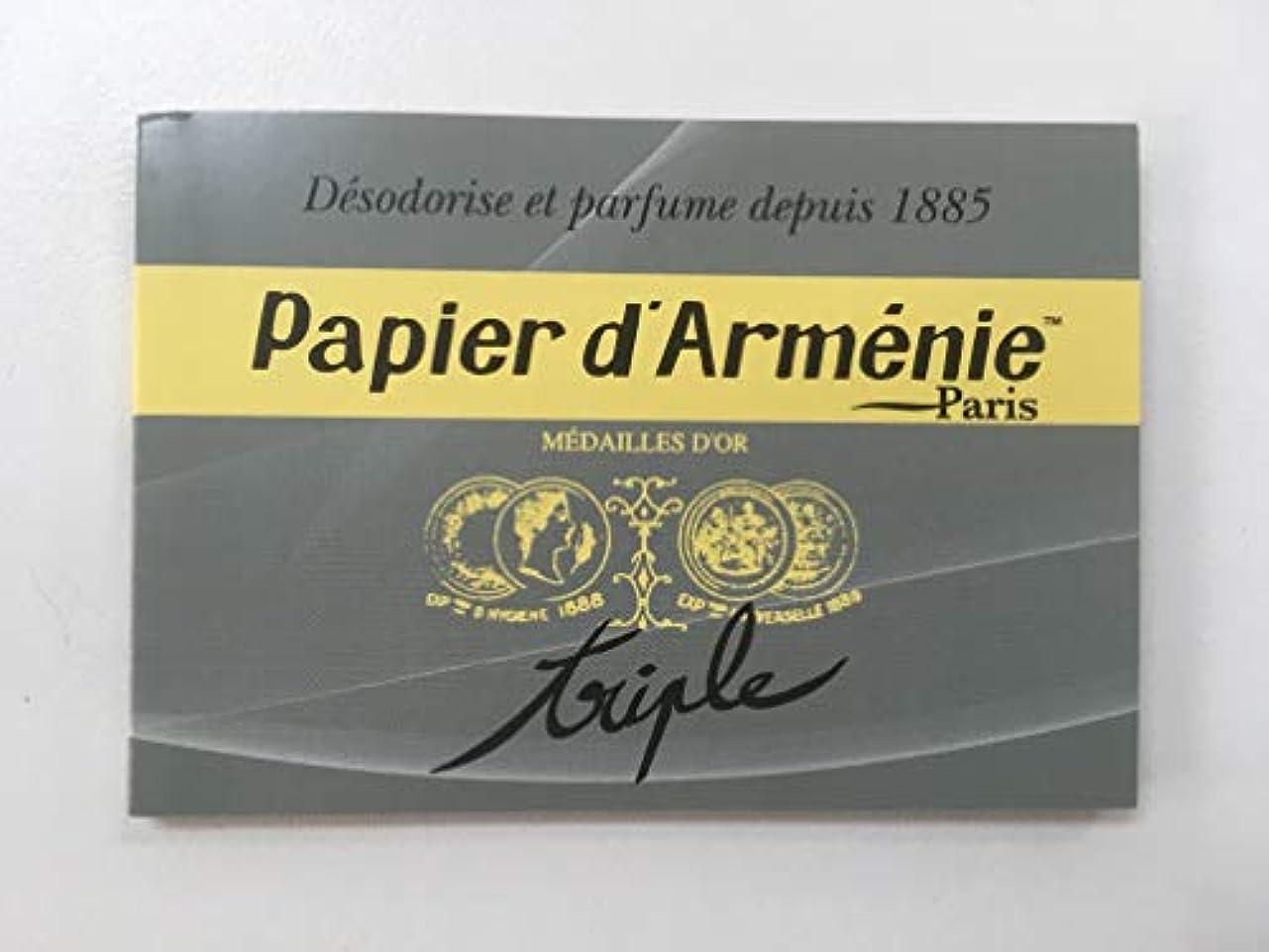 胃検出器住所パピエダルメニイ 空気を浄化する紙のお香パピエダルメニイ トリプル ヨーロッパ雑貨