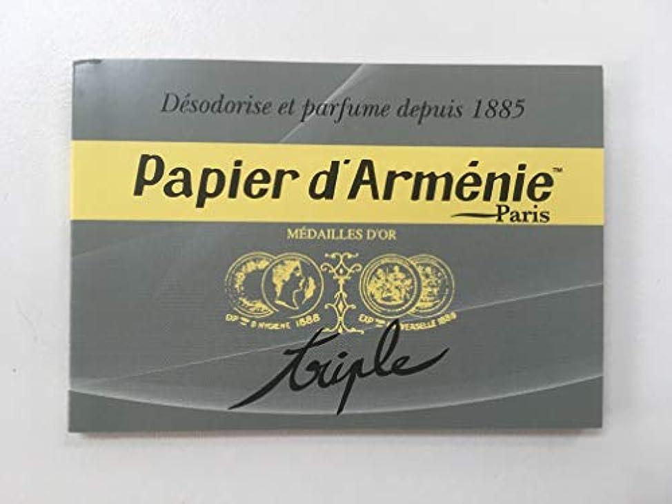 薬局透過性紛争パピエダルメニイ 空気を浄化する紙のお香パピエダルメニイ トリプル ヨーロッパ雑貨
