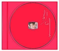 水曜日のカンパネラ「かぐや姫」のCDジャケット
