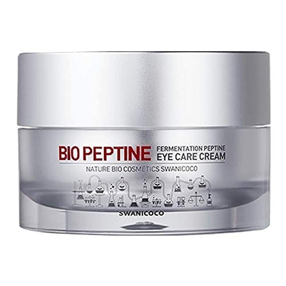 トークン慢なメロン[Swanicoco] スワニーココペプチド水分栄養アイクリーム 30ml Peptide Hydrating Eye Cream30ml [並行輸入品]