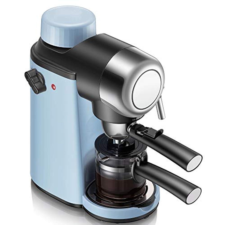 大理石デジタルダムコーヒーメーカー 全自動 エスプレッソマシン エスプレッソマシーン-5バー、カプチーノ、ミルクフォーム、800W、モダンなキッチンデザイン、蒸気ノズル、牛乳を沸騰、ホットドリンクを製造するための、ライトブルー