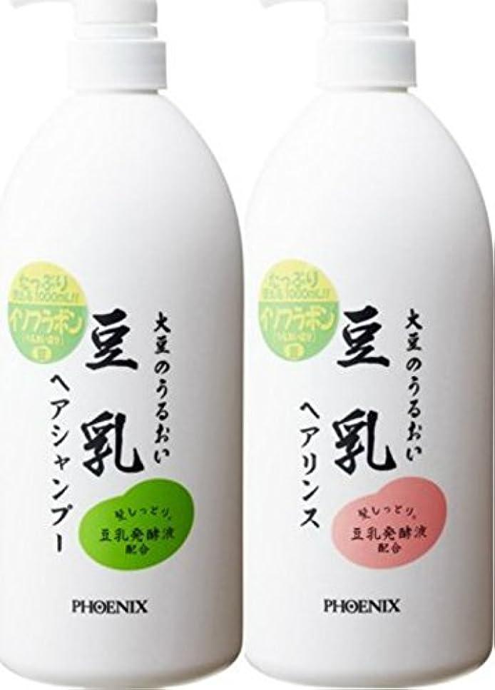 公然と翻訳する関連する大豆のうるおい 豆乳ヘアシャンプー & ヘアリンス セット 各1000ml