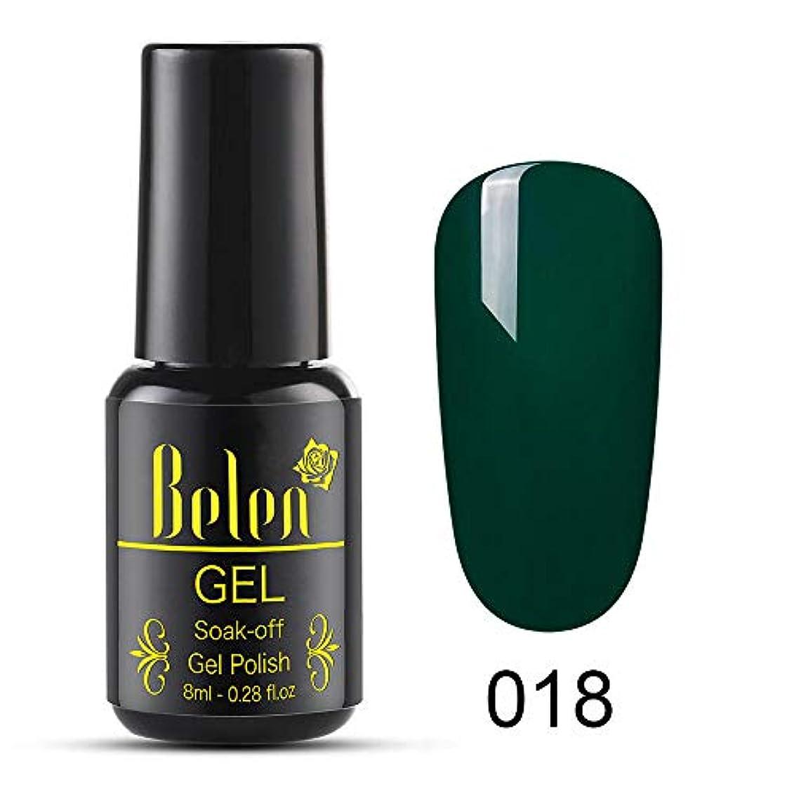 シェア運賃粒Belen ジェルネイル カラージェル 超長い蓋 塗りが便利 1色入り 8ml【全42色選択可】