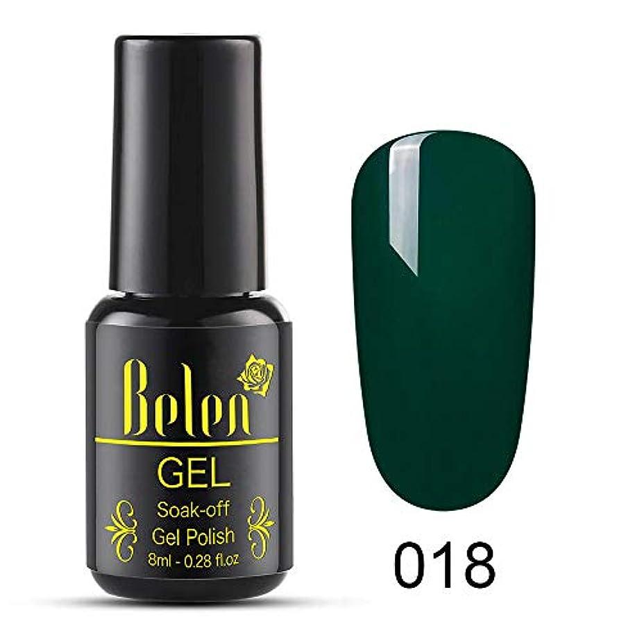 迅速ビジョンスロベニアBelen ジェルネイル カラージェル 超長い蓋 塗りが便利 1色入り 8ml【全42色選択可】