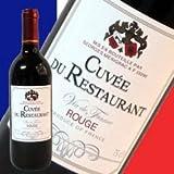 フランスワイン キュベ ド レストラン ルージュ VdT 750ml 12本入り 1ケース
