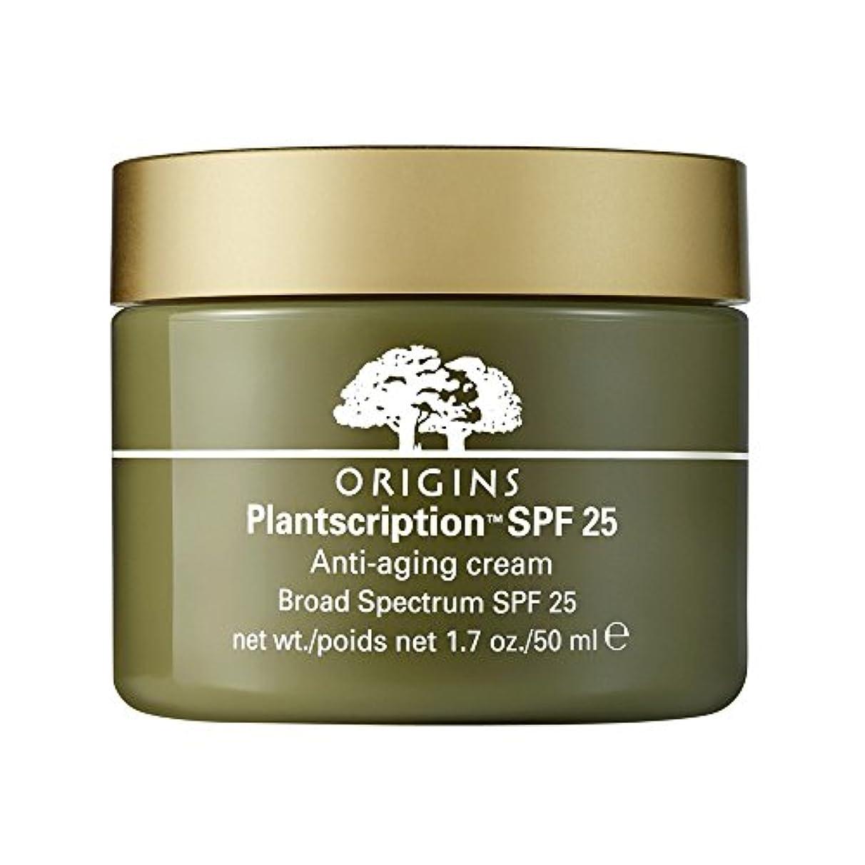 ステートメントベギン苦痛起源Plantscriptionの?顔クリームSpf 25、50ミリリットル (Origins) (x2) - Origins Plantscription? Face Cream SPF 25, 50ml (Pack...
