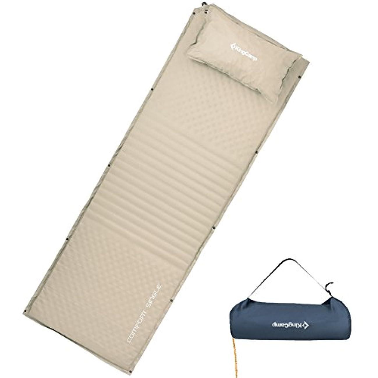 偉業こっそりまあKingCamp Sleeping Pad with Oversize枕Self InflatingトリプルゾーンXLマットレスSpliced damp-proof耐久性100 %ポリエステル75d Micro Brushed快適軽量キャンプハイキングバックパッキング