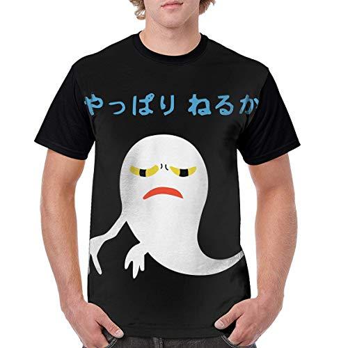 ねないこだれだ 怖いも メンズ 半袖 Tシャツ ラグラン ベースボール Tシャツ トップス 吸汗速乾 カジュアル 春 夏 秋