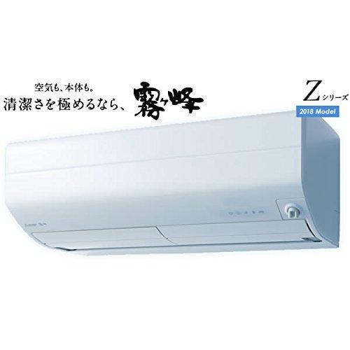 MSZ-ZW2218-W 三菱電機 ルームエアコン6畳 霧ヶ峰...