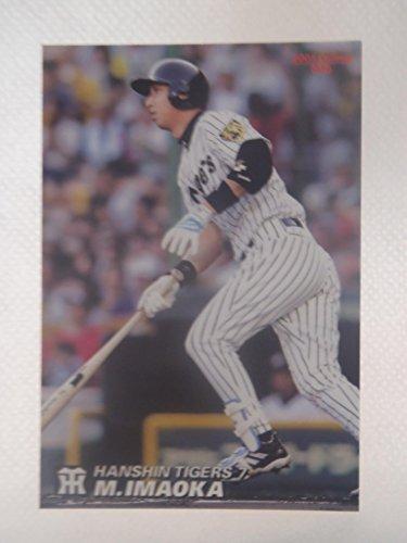カルビー (Calbee) プロ野球カード プロ野球チップス 2009 056 阪神 今岡誠