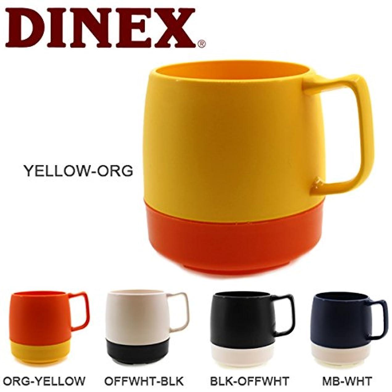 チャットクラック無駄に(ダイネックス)DINEX dinex-005 アウトドア マグカップ 8oz. MUG 2-TONE