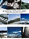 Live & Documentary DVD ap bank fes '12 Fund for Japan