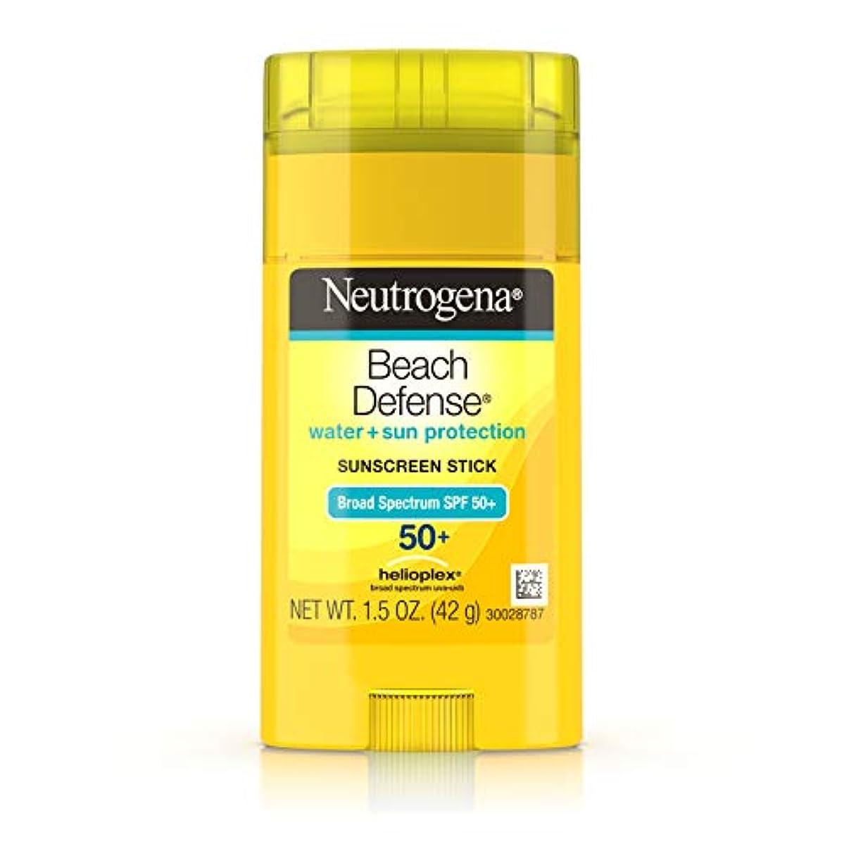 シロナガスクジラ階下印をつけるNeutrogena Sunscreen Beach Defense Sunblock Stick SPF 50, 1.5 Ounce