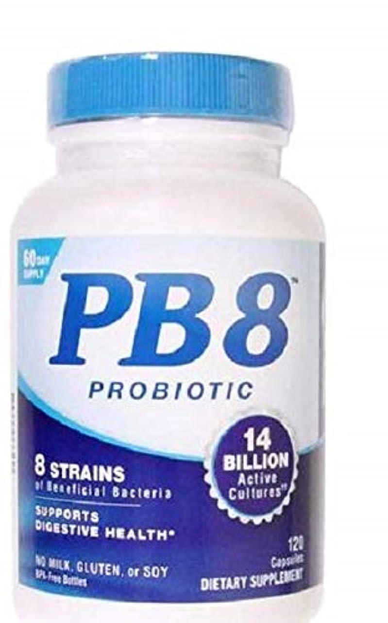 に勝るホップ私のNutrition Now - PB 8 プロ生物乳酸菌 - 120カプセル