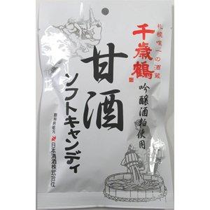 ロマンス製菓 甘酒ソフトキャンディ 千歳鶴吟醸酒粕使用 5個...
