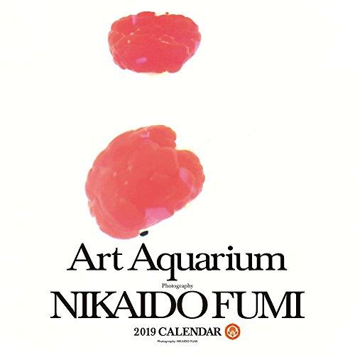 ArtAqurariumNIKAIDOFUMI2019CALENDAR ([カレンダー])