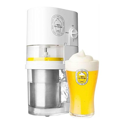 Frozen Beer SLUSHIE Maker by Kirin Ichiban Keep Cool Frozen in your out… Japan