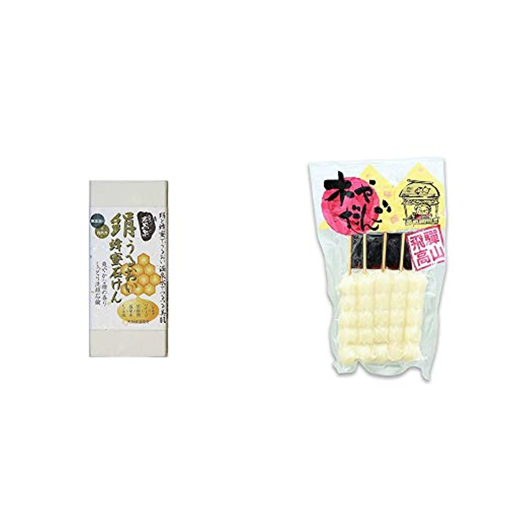 スカーフブレーク欺く[2点セット] ひのき炭黒泉 絹うるおい蜂蜜石けん(75g×2)?飛騨高山 木や だんご(5本入)