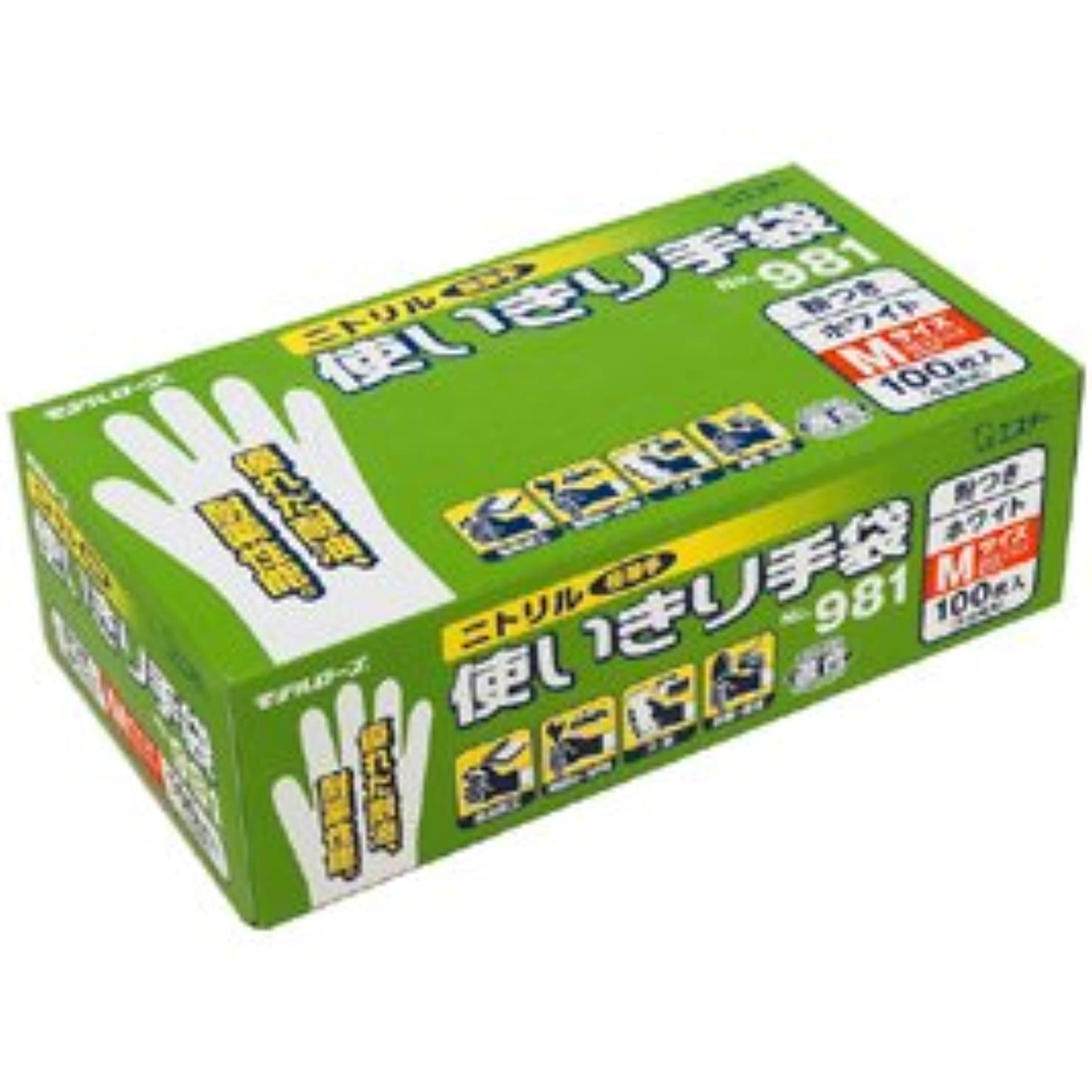 普通に夜明けに行商人エステー化学 ニトリル使いきり手袋(100枚入)M