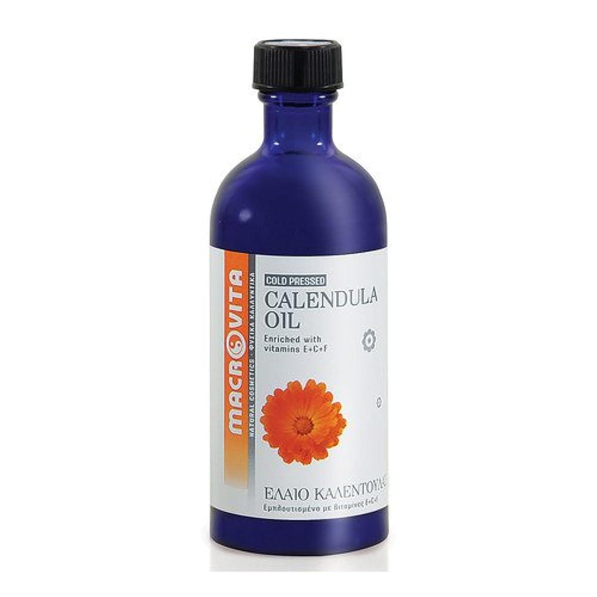 腹痛修正負担マクロビータ カレンデュラオイル 100ml ギリシャ自然派化粧品コスメオイル (天然成分100%)