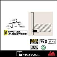 e-kanamono ロイヤル GPネジ式ダボ GPN 10 アルブロンズ ※10個セット販売商品です