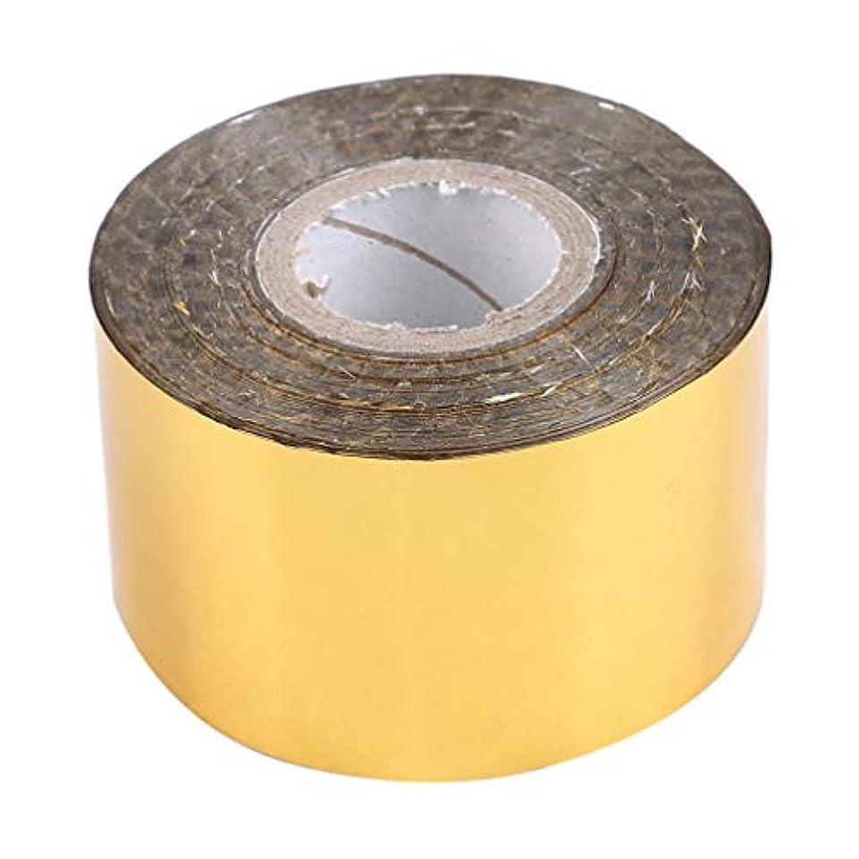 ラッチ細心の甘美なLJSLYJ 4センチ* 120メートルホログラフィックロール星空ネイル箔ストライプネイルアート転送ステッカー、ゴールド