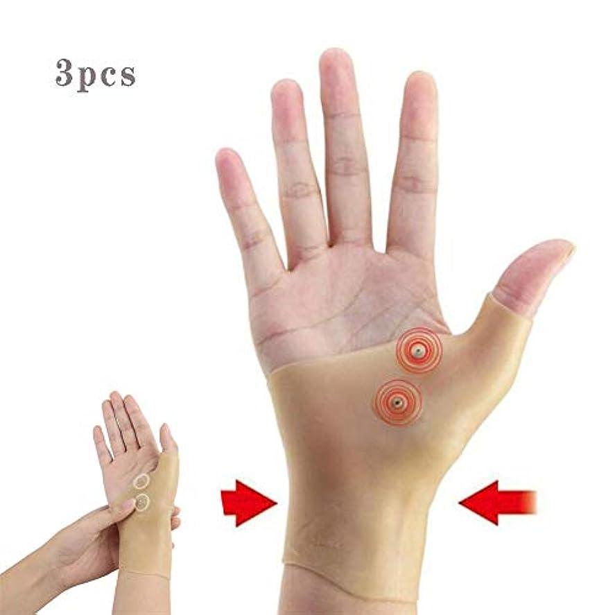 同時少ないラケット関節炎グローブ 手首サポート手袋、ジェル親指リストバンド補正療法防水弾性シリコンタイピング痛み緩和3個