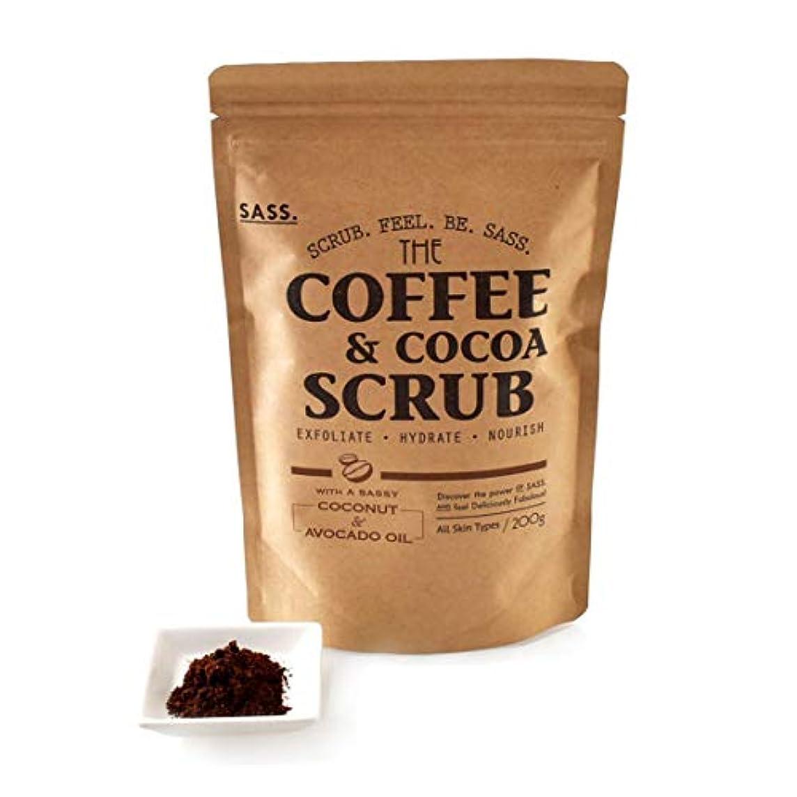 同じバランスのとれたキャッシュ日本製コーヒー&ココア?スクラブ